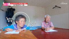 받아쓰기 대결⚡ 힐끔 힐끔 대놓고 커닝 중(?) TV CHOSUN 20210606 방송