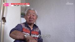 바쁘다 바빠💦 인터뷰도 거절하는 성격 급한 남편 TV CHOSUN 20210606 방송