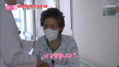 엄마 미소 가득☺ 도움 없이 허리를 펴고 일어난 엄마! TV CHOSUN 20210606 방송