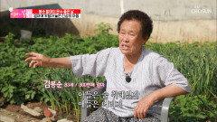 힘든 세월이 증거로 남아있는 어머니의 거친 손😢 TV CHOSUN 20210613 방송