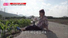그새 풀썩.. 도와주고 싶지만 몸이 따라주지 않는 엄마ㅠㅠ TV CHOSUN 20210620 방송