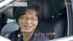 42년 동안 변치 않은 한결같은 남편 김병조 TV CHOSUN 20210503 방송