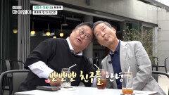 뽀뽀뽀 친구들 안녕? 그 시절 꼬마 대통령 뽀식이·뽀병이 TV CHOSUN 20210503 방송