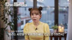 내일은 미스트롯2 전설의 현역부!! 김다나 미공개 영상 大공개 TV CHOSUN 20210711 방송