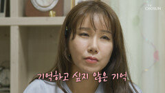 【최고의 순간】 17살에 고아가 됐었던 미스트롯2 김다나의 사연 TV CHOSUN 20210711 방송
