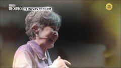 뮤지컬 같은 삶, 윤복희의 70년 무대 이야기_마이웨이 255회 예고 TV CHOSUN 210718 방송