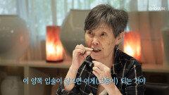 【최고의 순간】 자신의 몸보다 무대를 먼저 생각하는 윤복희 TV CHOSUN 20210718 방송