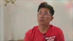 최홍림의 눈물로 쓴 고백_마이웨이 256회 예고 TV CHOSUN 210725 방송
