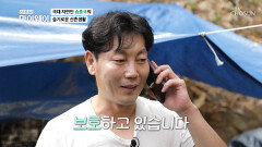 ※실제상황※ 아빠 마음도 모르고 집나간 두 아이들 TV CHOSUN 20211003 방송