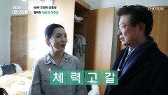 '내 딸의 공연이라면 어디든 간다!!' 딸바보 아버지들 TV CHOSUN 20211010 방송