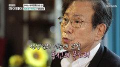 서라벌高 6회 졸업생의 우정동창회 그리운 시절들.. TV CHOSUN 20211010 방송