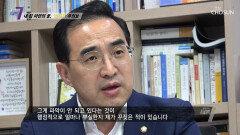서울시 지역주택조합 첫 실태조사.. 아직 '해결방안'은 없다? TV CHOSUN 210909 방송