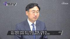 '아프간 사태'가 한국에 던지고 있는 의미는? TV CHOSUN 210923 방송
