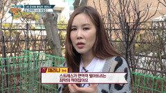 채리나의 질 면역력 사수 비법 大공개↗ TV CHOSUN 20210307 방송