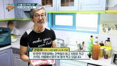 근육을 생성하는 식단 大공개 ft. 한우는 못 참지~ TV CHOSUN 20210829 방송