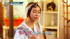 김지현의 미모 관리 비법!! 꿀팁 大방출- TV CHOSUN 20210926 방송