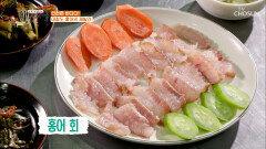 인천 도심 한복판에 홍어가 나타났다?!! ❛대청도 홍어회❜ TV CHOSUN 20210618 방송