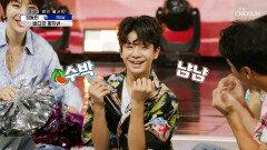 쪼!쪼! 트롯 왕자 동원이와 떠나는 바다 여행 '바다의 왕자' TV CHOSUN 210916 방송
