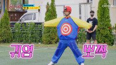 딱!딱! 스내그 골프 벨크로 옷 입은 인간과녁 영웅 TV CHOSUN 210630 방송
