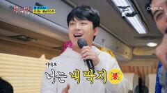 뽕 열차 출발 합니다↗ '너는 내남자'+'야간열차' TV CHOSUN 211006 방송