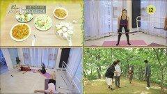 본방사수! 주인공만의 다이어트 비법 大 공개!_기적의 인생 68회 예고 TV CHOSUN 210925 방송