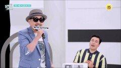 국보급 허스키 보이스, 가수 박상민!_퍼펙트 라이프 54회 예고 TV CHOSUN 210714 방송