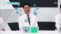 의사 선생님이 추천하는 박상민의 운동법! TV CHOSUN 20210714 방송