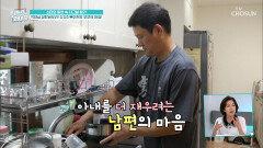 아침부터 스윗 양평 사랑꾼 강성진↗ TV CHOSUN 20210721 방송