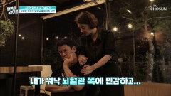 ʚ마사지샵 OPENɞ 전문가급 손놀림의 이현영 TV CHOSUN 20210721 방송