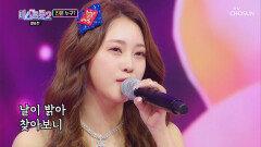 흥🔥 넘치는 홍지윤이 왔구나~ '망부석'♬ TV CHOSUN 210304 방송