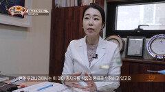 해독과 항염등 천연 해독제! 식물성 기름 '대마 종자유' TV CHOSUN 210614방송