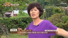 '유방암 예방'에 좋은 림프 순환 스트레칭~! TV CHOSUN 210927 방송