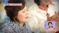 그때 그 시절 떠오르게 하는 '방구석 미니 콘서트' TV CHOSUN 202100927 방송