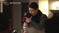드라마 결혼작사 이혼작곡 11회 메이킹 영상