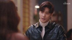 """""""인생 상담해 주세요"""" 멘토 해달라는 성훈의 진짜 속마음은? TV CHOSUN 20210304 방송"""