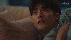 아픈 것보다 그게 중요해?! 아픈 몸에 서운 폭발🤒 TV CHOSUN 20210304 방송