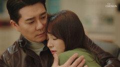 한국 돌아온 송지인! 이태곤과 위험한 스킨십💋 TV CHOSUN 20210304 방송