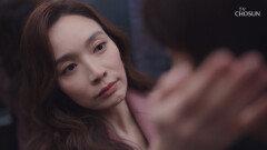 추위에 떨고 있는 성훈에게 '집에서 차 마시고 갈래?'😮 TV CHOSUN 20210304 방송