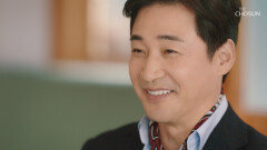 임혜영과 점심 식사에 흐뭇한 미소를 띠는 전노민☺ TV CHOSUN 20210304 방송