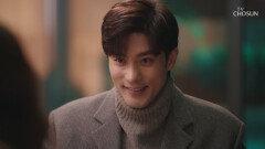 둘만의 오붓한 데이트?! 이민영 앞에서는 애교쟁이 성훈😆 TV CHOSUN 20210304 방송