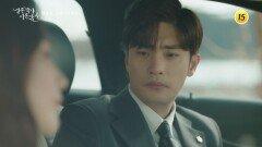 드라마 결혼작사 이혼작곡 14회 예고 TV CHOSUN 210307 방송
