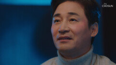 내 눈에는 혜영이만 보여~ 섹시 도발에 전노민 심쿵 TV CHOSUN 20210307 방송