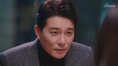 애정 뚝뚝💕 자상 가면을 쓴 태곤 다정한 가족 외식 TV CHOSUN 20210307 방송