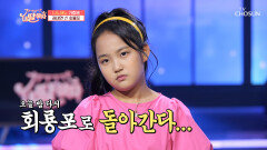 10년 인생 믿기지 않는 짙은 태연이 보이스 '회룡포' TV CHOSUN 210730 방송