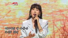 김의영 '모정' 애절함 가득 담은 정통 트롯.. TV CHOSUN 210820 방송