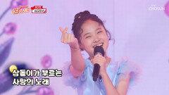밝은 둥근 달이 떳다현 '십오야' TV CHOSUN 210820 방송