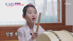 소울 메이트 할머니와 지율의 판소리 한판 '쑥대머리'♬ TV CHOSUN 210301 방송