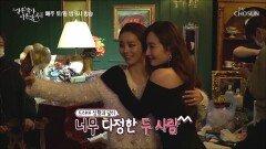 드라마 결혼작사 이혼작곡2 1회 메이킹 영상