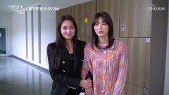 드라마 결혼작사 이혼작곡2 2회 메이킹 영상