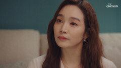성훈 오열ㅠㅠ 아기를 위해서 연락 끊자고 하는 민영 TV CHOSUN 20210619 방송